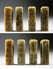 Set of 4 rare inscribed Chinese Jade seals, Qing Dynasty