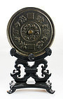 Rare large Chinese Ming Dynasty bronze mirror w antique stand!