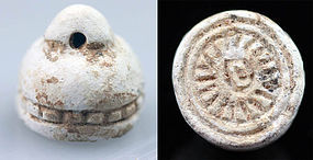 Interesting and rare Egyptian Stone stamp seal, 2nd. mill BC