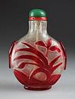 19th Century Chinese Peking Glass Snuff Bottle!