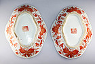 Choice pair of two Chinese porcelain peach dishes, 19th. cent.