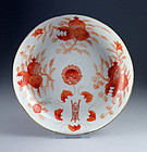 Choice pair of two Chinese porcelain dishes, 19th. cent.