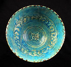 Carved Islamic Torquise blue pottery bowl, Seljuqs - gem!