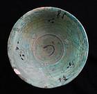 A rare torquise glaze Islamic pottery bowl, ca. 1100-1200 AD
