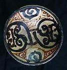Rare glazed islamic pottery bowl with beautyful symmetric design