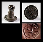 High quality Bactrian bronze stamp seal, 3rd.-early 2nd. mill BC