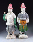 Pair of high quality Chinese Ming pottery figures - attendants