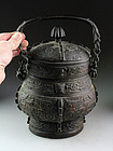 Exquisite large Chinese bronze 'You' lidded wine vessel!