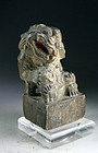 Fine style Chinese Guardian Lion, late Ming Dynasty 16/17th.cent