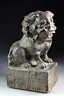 Larger Chinese Natural Stone Guardian Lion, ca. 17th. century