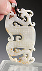 Chinese white Nephrite jade carving pendant of dragons!