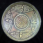 Attractive Islamic pottery dish, Western Asia 10th.-11th. century AD