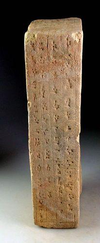 Rare intact Elamite Foundation brick with Cuneiform, ca. 1300 BC