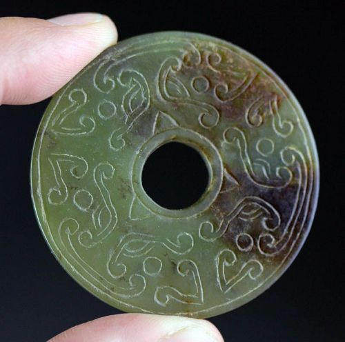 Nice Chinese Nephrite Jade carving of a Bi Disc!