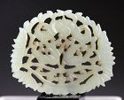 Extra finely carved openwork Chinese Jade Nephrite!