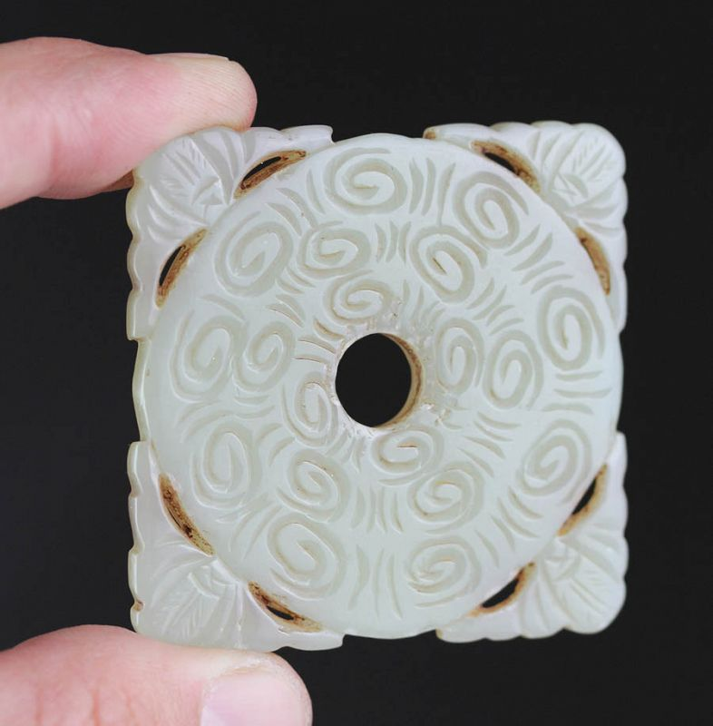 Nice Chinese Celadon Nephrite Jade carving of a Bi Disc!