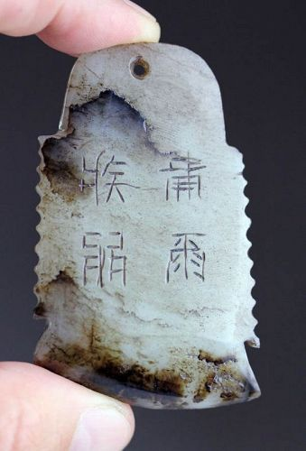 Fine Archaistic Chinese Jade Carving of an axe in greyish Nephrite!
