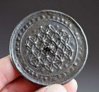 Very rare Islamic Astrological silver mirror, 10th.-12th. century AD