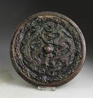 Rare massive Chinese Yuan to Early Ming Dynasty bronze mirror!