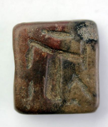 Mesopotamian / North Syrian Serpentine stamp seal, 3rd. mill. BC