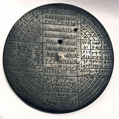 Rare and historically important Astrological Islamic bronze calendar!