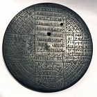 Rare and historically important Astrological Islamic bronze calendar!