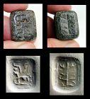 Hittite Bifacial rectangular inscribed seal, mid 2nd. millenium BC