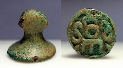 Rare huge Levantine, Neo-Hittite bronze stamp seal w Luwian script!