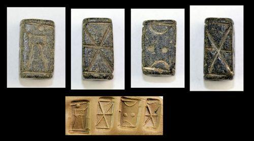 Hittite black stone rectangular seal, ca. 16TH - 12TH cent. BC.
