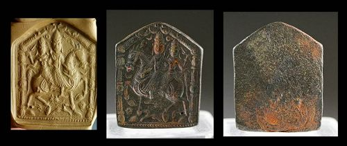 Rare Indian Hindu Iron seal with Shiva & Parvati, 16th.-17th. cent.