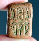 Extremely rare Egyptian Hardstone amulet with Hieroglyps!