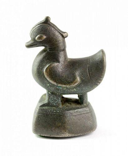 Beautiful 20 Tical Hamsa Bird Opium Weight, 1820- (unusual base)