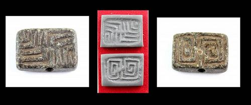 Rare large Double side stamp seal w Labyrint, 4th. millenium BC
