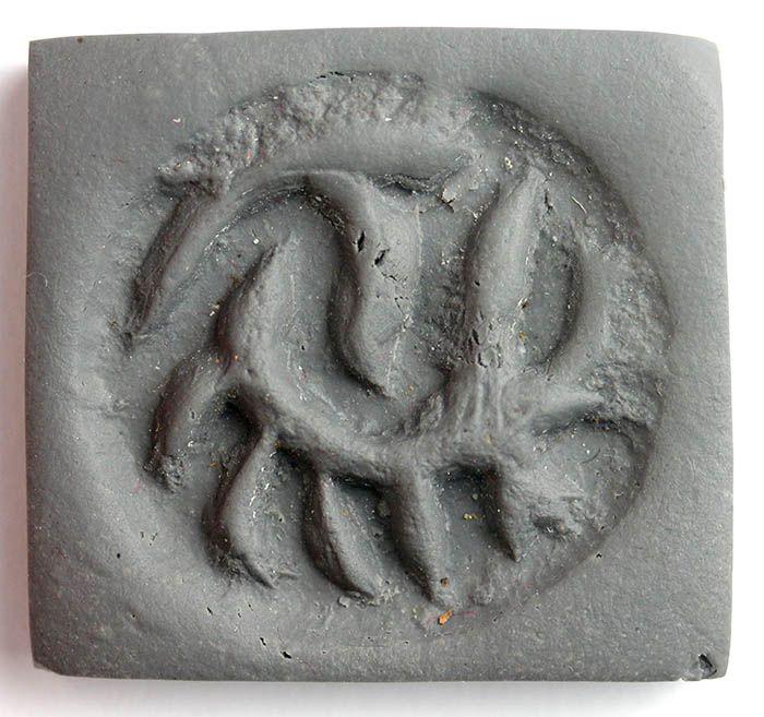 Large hemispheric stamp seal, Mesopotamia, early 3rd. mill BC