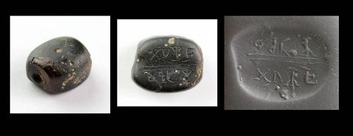 Rare Phoenician inscribed Scaraboid Stamp Seal, ca. 9th.-7th. cent BC