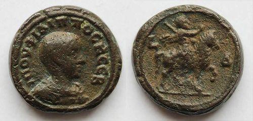 Roman Egypt Alexandria, rare Philip II billon tetradrachm!