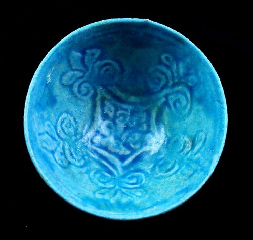 Beautiful intact Islamic Torquise glazed pottery bowl 12th. cent.
