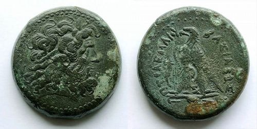 Massive Egypt Ptolemy IV, bronze drachm, 73,6 grams!