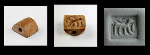 Very unusual Greek - Phonician stamp seal, Levantine, 4th. cent. BC