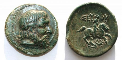Scarce Greek Seutes II AE 23 bronze w portrait of the king!