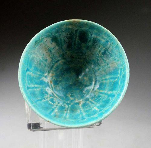 Fine Islamic pottery jar Torquise glaze w bird & nice iridescence