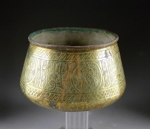 Large Islamic Mamluk Revival caligraphic brass bowl, 19th. cent.