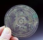Early Roman Imperial Period Silver Mirror