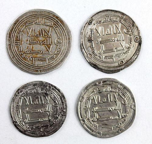 Lot of 4 EF-AU Umayyad Dirhams of Marwan II and Al-Walid II!