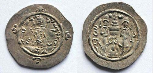 Superb Sasanian silver drachm of Hormizd IV, 579 - 590 AD. EF