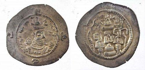 Sasanian silver drachm of Hormizd IV, 579 - 590 AD. toned EF