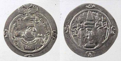 Rare sasanian silver drachm of Ardashir III (628 - 630 AD)