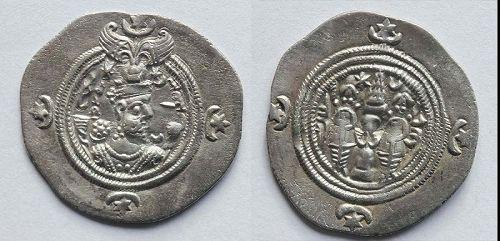 Superb Sasanian silver drachm, Khusro II, unresearched mintstate!