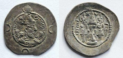 Sasanian silver drachm of Khusro I, Reign 531 - 579 AD.Good VF