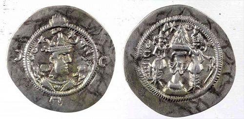 Sasanian silver drachm of Khusro I, Reign 531 - 579 AD. Good VF